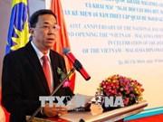 Une rencontre célébrant la Fête nationale de Malaisie à Ho Chi Minh-Ville