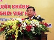Ho Chi Minh-Ville organise un banquet en l'honneur de la fête nationale