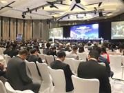 Clôture de la 39e Assemblée générale de l'AIPA