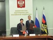 Vietnam et Russie coopèrent dans la sécurité