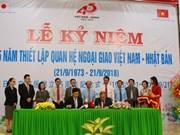Célébration des 45 ans des relations diplomatiques Vietnam - Japon à Vinh Long