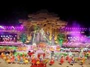 Bientôt le premier festival du patrimoine culturel immatériel national