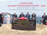 Construction d'une école destinée aux enfants d'experts étrangers à Binh Duong