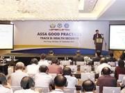 Les pays membres de l'ASSA partagent leurs expériences concernant l'assurance santé