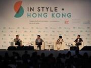 Le Vietnam et Hongkong ont le potentiel de renforcer la coopération