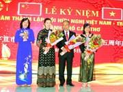 L'Association d'amitié Vietnam-Chine de Can Tho souffle ses 25 bouggies