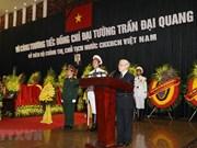 Cérémonie commémorative en mémoire du président Trân Dai Quang