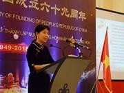 Réception à l'occasion de la 69e fête nationale de Chine