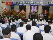 Cérémonie de célébration du 94e anniversaire de la fondation du caodaïsme