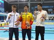 Jeux olympiques de la jeunesse d'été : deuxième médaille d'or remportée par le Vietnam