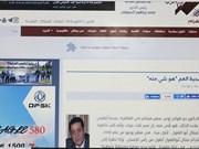 Le président Hô Chi Minh et les relations Vietnam-Égypte dans la presse égyptienne