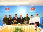 Binh Duong et des localités cambodgiennes dynamisent leur coopération intégrale