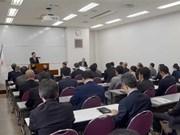 Le Vietnam et le Japon renforcent leur coopération judiciaire