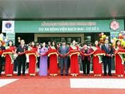 Inauguration des succursales des hôpitaux Bach Mai et Viêt Duc à Ha Nam