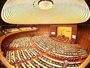 6e session de l'AN: Discussion du budget de l'Etat et du plan d'investissement public à moyen terme