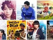 Bientôt le festival de films japonais 2018