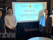 Création d'un club des scientifiques vietnamiens à Victoria (Australie)