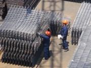 Quang Ngai : 125 millions d'USD pour un projet de fabrication de fibres d'acier et d'acier tressé