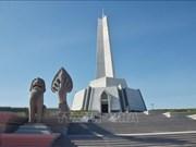 """Le Cambodge inaugure le monument """"Gagnant - gagnant"""""""