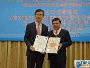Un dirigeant de Ho Chi Minh-Ville reçoit l'Ordre du Mérite culturel sud-coréen