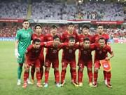 Asian Cup 2019 : la FIFA félicite Park Hang-seo pour le succès du football vietnamien