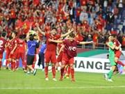 Asian Cup 2019 : les médias de l'Asie de l'Ouest exaltent l'équipe vietnamienne