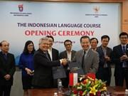 La langue indonésienne sera enseignée à l'Université nationale de Hanoï