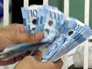 Un record de devises étrangères envoyées aux Philippines en 2018
