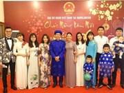 Rencontre des Vietnamiens au Bangladesh à l'occasion du Nouvel an lunaire
