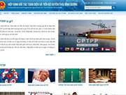 Un site d'internet sur le CPTPP, outil utile pour les entreprises et les habitants