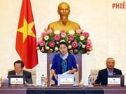 Le Comité permanent de l'Assemblée nationale se réunira le 11 mars