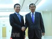 Le Cambodge veut recevoir l'aide du Vietnam pour construire un centre de la cybersécurité