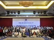 La réunion sur la réforme des politiques de santé au Vietnam