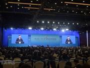 """Ouverture du deuxième Forum de """"la Ceinture et la Route"""" à Pékin"""