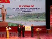 Le point final de la piste légendaire Ho Chi Minh reconnu comme vestige national spécial