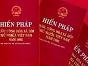 Bilan de la stratégie d'édification et de perfectionnement du système juridique du Vietnam