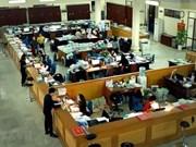 Obligations gouvernementales : mobilisation de 4.000 milliards de dôngs