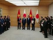 La JBIC accorde un crédit de 200 millions d'USD à des projets d'énergie renouvelable au Vietnam