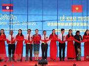 Ouverture de la paire de portes frontalières internationales Nam Lanh – Muong Po