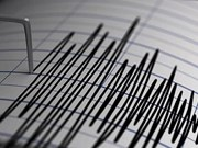 Indonésie : un fort séisme de magnitude 7,3 frappe les Moluques