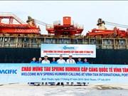 Le port international de Vinh Tan accueille le premier navire étranger