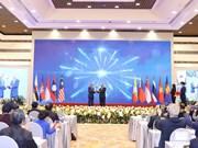 Clôture du 37e Sommet de l'ASEAN et des réunions connexes