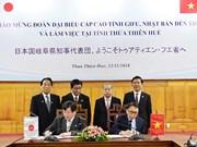 Thua Thien-Hue renforce ses liens avec la préfecture japonaise de Gifu
