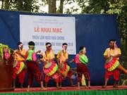 Les Khmers de la province de Tra Vinh célèbrent la fête Ok Om Bok