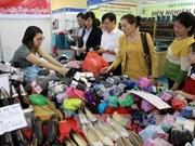 Bientôt la Foire de la mode du Vietnam 2018