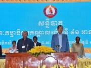 Ouverture de la 41e réunion du CC du Parti du peuple cambodgien