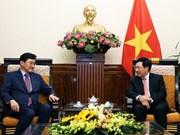 Le vice-PM Pham Binh Minh reçoit le vice-ministre sud-coréen des AE