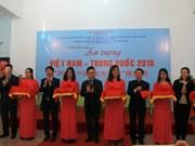 Ouverture d'une exposition de 16 peintres chinois à Hanoï