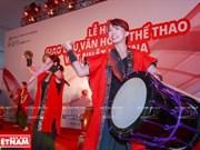 Le festival de la culture et des sports Vietnam-Japon Kizuna