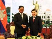 HCM-Ville veut renforcer la coopération avec des localités cambodgiennes